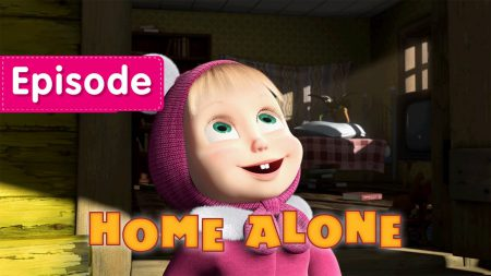 Masha en de Beer – Home Alone