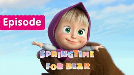 Masha en de Beer – Springtime for Bear