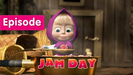 Masha en de Beer – Jam Day