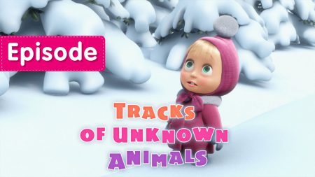 Masha en de Beer – Tracks of unknown Animals