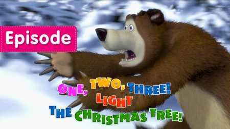 Masha en de Beer – One, Two, Three! Light the Chistmas Tree!