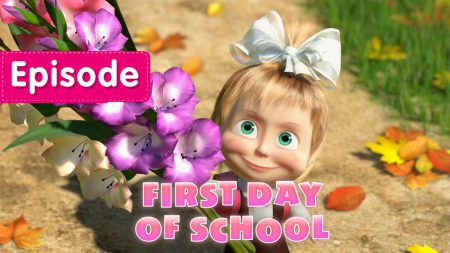 Masha en de Beer – First day of school