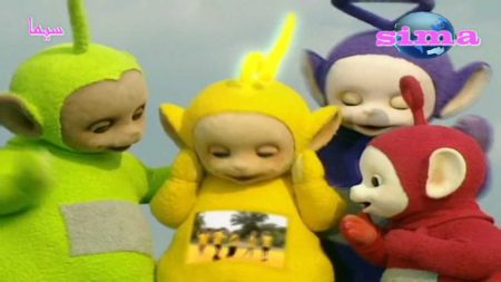 Teletubbies – Teletubbies 013