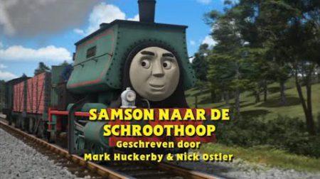 Thomas de Trein – Samson Naar de Schroothoop