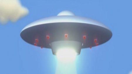 Gazoon – UFO