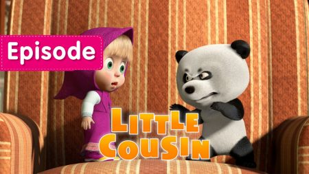 Masha en de Beer – Little Cousin!