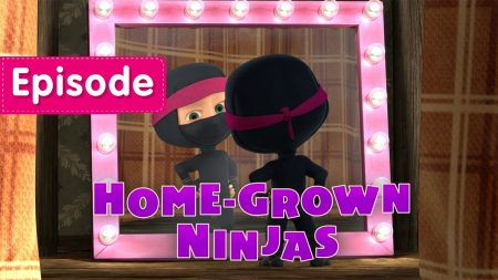 Masha en de Beer – Home-Grown Ninjas