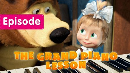 Masha en de Beer – The Grand Piano Lesson