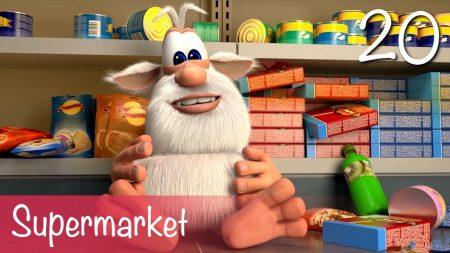 Booba – Supermarkt