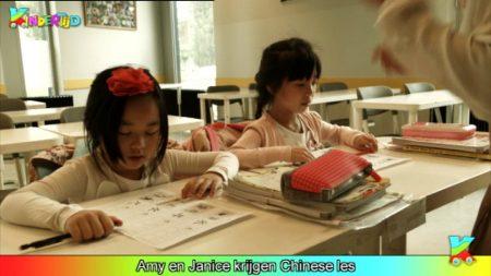 Kindertijd – Amy En Janice Krijgen Chinese Les