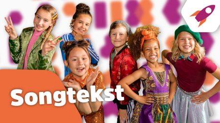 Kinderen voor Kinderen – Reis Mee! (Songtekstvideo)