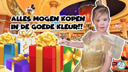 De Bakkertjes – Pip Mag Alles Kopen In De Goede Kleur!!! #354