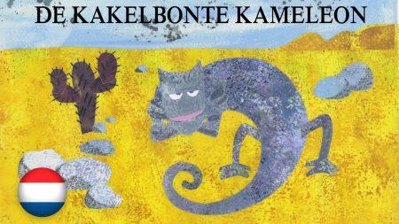 Verhaaltjes Voor Het Slapen Gaan – De Kakelbonte Kameleon