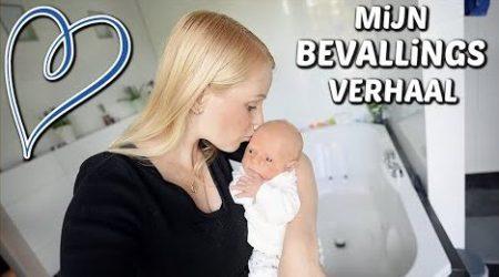 De Bellinga's –  Mijn Bevallingsverhaal & Wat Er Niet Goed Ging (Badbevalling) 😱 #2153