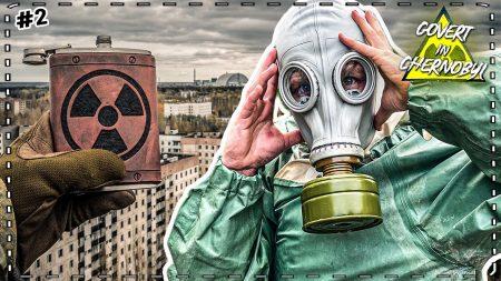 Govert Sweep – Verlaten Spookstad Met Ziekenhuis, Supermarkt & Hotel – Chernobyl #2